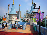 «Lotte World»